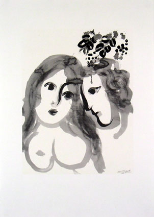 Chagall Lovers 1956