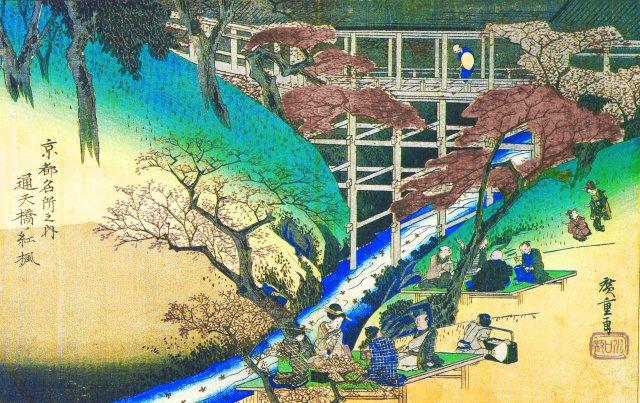 Hiroshige Ando Maple Leaves at Tsutenryo