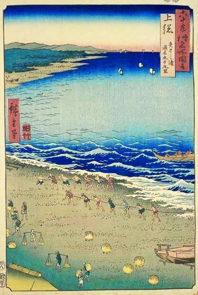 Hiroshige, Kazusa Province,Yazashi-Ga-ura and the 99 Ri Coast