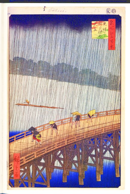 Hiroshige Ando, Sudden Shower over O-Hashi