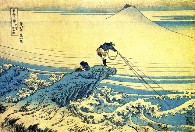 Hokusai Katsushika, Kajikazawa dans la province de Kai