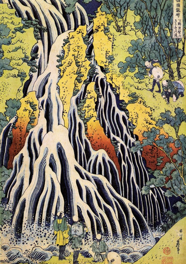 Hokusai Katsushika, The Kirifuri Waterfall At Mt. Kurokami In Shimotsuke Province