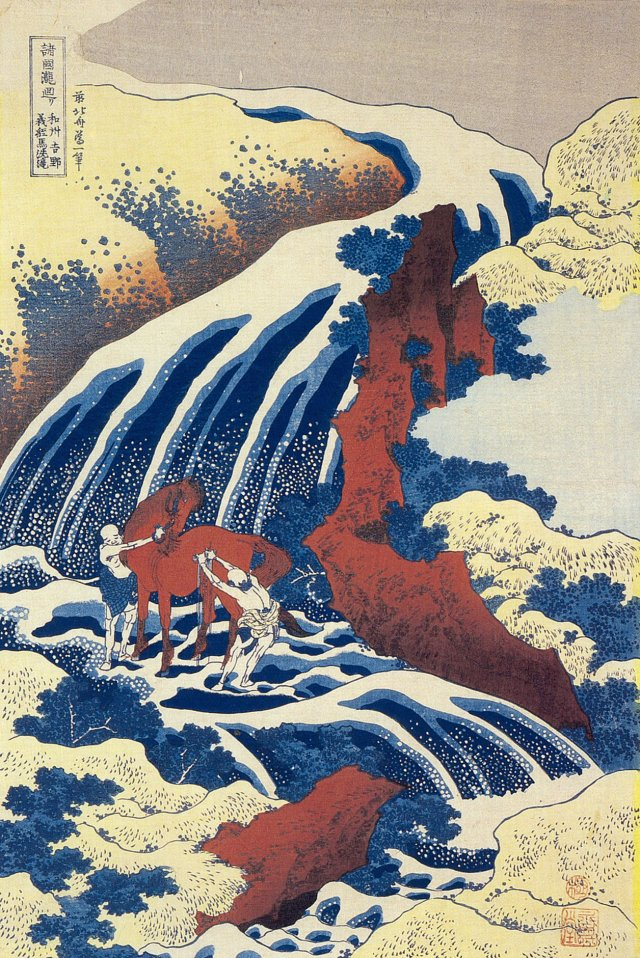 Hokusai Katsushika, Two Men Washing a Horse in a Waterfall