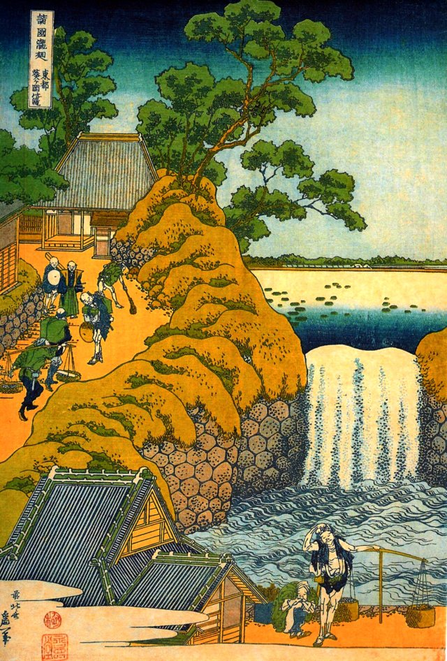 Hokusai Katsushika, Aoigaoka Waterfall in the Eastern Capital